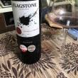 Flagstone/Pinotage 2012