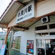 和歌山県から千葉県。