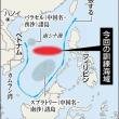 海自の「くろしお」の行動中国は把握できず