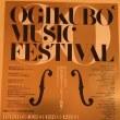 第30回荻窪音楽祭