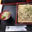 プチ旅 花山 蕎麦祭