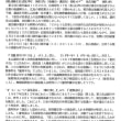 『ねっとわあく死刑廃止53号2000.2.20.』佐川和男死刑囚のイラストと、Tシャツ訴訟勝訴