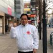 大和駅で県政・市政報告