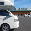 2泊3日 NFCC&ドニペレ オートキャンプ