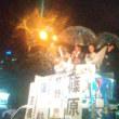 立憲民主党 神奈川大作戦!熱い日々!枝野さんとなんと握手をしました\(^o^)/