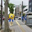 5月29日は熊本物産展です。