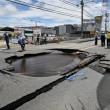 大阪府で震度6弱の「直下型」地震! 数日中の余震の可能性の指摘あり!知人の議員に問い合わせるも大丈夫とのこと!