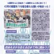 7・20ー21 星野文昭絵画展 大阪弁護士会館11階