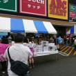 ギフトのアピデ豊岡店テント市
