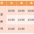 名古屋ブレインアップ 親のための勉強会【スケジュール】