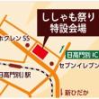 秋の味覚「ししゃも」が最盛期!  (^-^)/