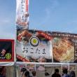 小牧基地オープンベース 2018 その8  最終編