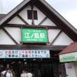 鎌倉FM  ベリカード