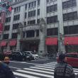 2018年3月24日  桃花林日本橋室町賓館   映画「リベンバーミー」  「江戸 東京 味 技めぐり」