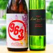 ◆日本酒◆長野県・黒澤酒造 黒澤 きもと純米原酒 13度 9630 白ラベル 山恵錦(信交酒545号) 限定500本蔵出