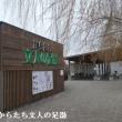 ウォーキング下見「柳川さげもん祭りウォーク」(福岡県柳川市)