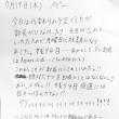 【美術部】浦島太郎~180719