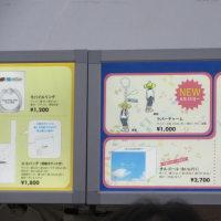 "K.Oda Tour 2018""ENCORE!!"" IN 大阪城ホール:,。*:..。o○☆*:*:..。o○☆"