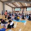 5年生自然体験教室(その3)