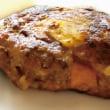 タコス・テイストのドデカ豆腐ハンバーグ弁当