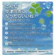 中津川市をもっともっと、いい町にしようよ!