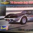 '78 Corvette Indy 500 Pace Car  初回+