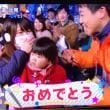奥さんお絵かきですよ! 今日は3万円 (^-^)/