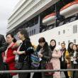 ビザなし制度悪用し、クルーズ船で入国後、171人失踪。観光難民?
