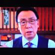 8/16 梅沢さん こういうCMならいい