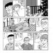 明日天気にな~れ(95)