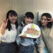HBCラジオ「Hello!to meet you!」第111回 前編 (11/11)