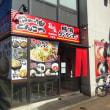 麺屋MASTERPIECE 千葉店 (千葉市中央区)