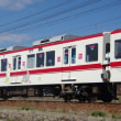 神戸電鉄5000系 5001F「HAPPY TRAIN☆」