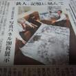 鉄人「衣笠」追悼式に行こう!!