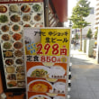 麺王翔記(本町通り・東門横)のビールサービスは止まらない。