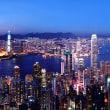 ★充実の市内観光付き!★香港航空で行く! 往復送迎付き!香港4日間