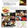 表参道から六本気までの散策。ランチは、乃木坂「海華月」昼ミニ会席、なんと飲み放題もついて2500円