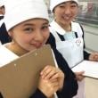 歯科衛生士科☆1年生☆診療補助実習