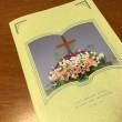 讃美歌と花に囲まれて・・・
