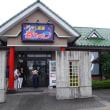 富山県 祭りばやし 滑川店  お寿司を堪能しました。