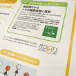 東京パック + 窒素コーヒーサーバー