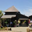 飫肥城下町に新しいお店がオープンしていました。 (Photo No.14312)
