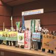 憲法九条を守ろう 2017 愛知県民のつどいが開催されました(講演レポート)