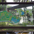 彼岸花が見たくて服部緑地 都市緑化植物園へ 2 (大阪府豊中市)