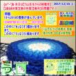 [中学受験]【算数】【う山先生・2018年対策問題】[印字・数列・3回目]