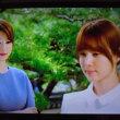 韓国ドラマ「金よ出てこいコンコン」のキャラたち(2)