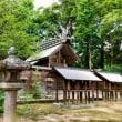 元伊勢『阿紀神社』