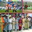 モンゴルの声 ベリカード スポーツ競技大会