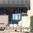 肛門に空気注入、同僚(44)を死なせる、従業員2人逮捕(埼玉県杉戸町の産業廃棄物処理会社・エコシス埼玉)
