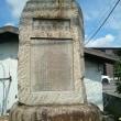 岡山市雄町 雄町米元祖 岸本甚造翁碑と雄町の冷泉に行ってきました